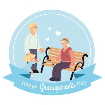 벤치 디자인에 할아버지 아들과 손녀, 행복한 조부모의 날