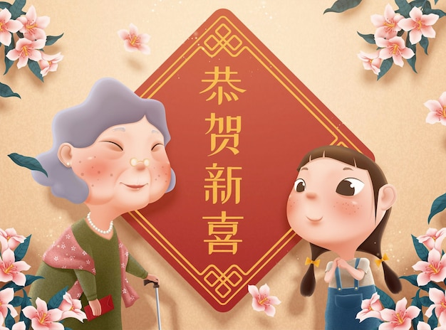 Grandma and girl gathering during spring festival on azalea flowers background, chinese text translation: happy new year