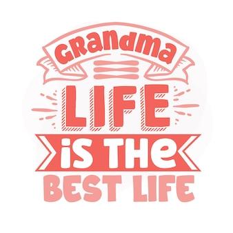 할머니 생활은 최고의 생활 레터링 프리미엄 벡터 디자인