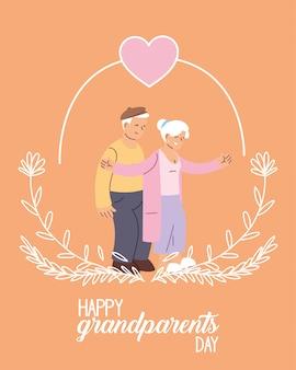 행복 조부모 날 디자인의 할머니와 할아버지, 늙은 여자와 남자