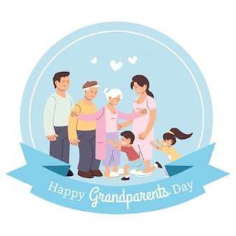 Бабушка, дедушка, родители и внуки проектируют, с днем бабушки и дедушки