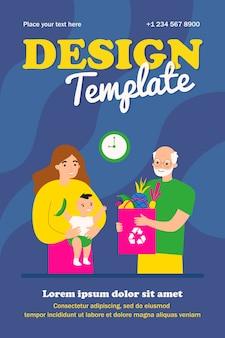 새로운 엄마와 아기 템플릿에 과일 가방을주는 할아버지