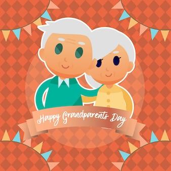 조부모의 날 그림