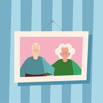 그림 캐릭터에 조부모 커플