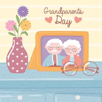 Празднование дня бабушки и дедушки