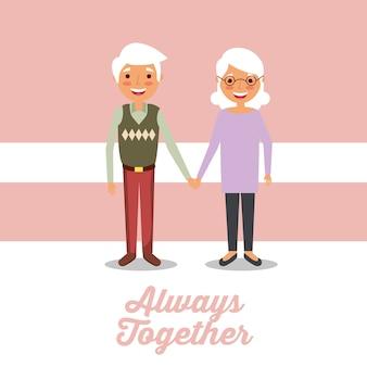 祖父母の日の人々