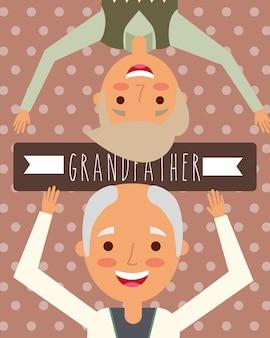 조부모의 날 사람들