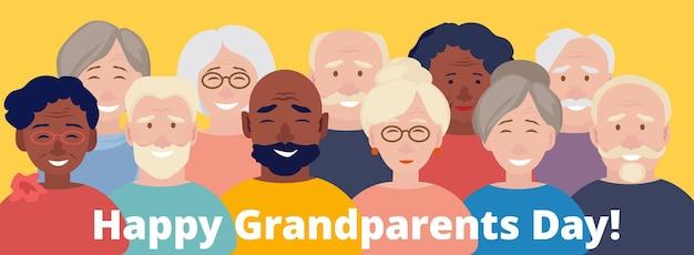 조부모의 날 포스터입니다. 행복한 노인 캐릭터, 국제 노인 벡터 배너 조부모의 날 휴일, 할머니 노인 초상화 그림