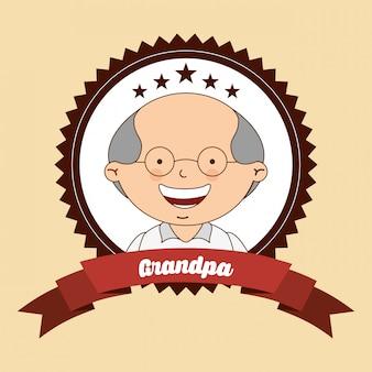 День бабушки и дедушки