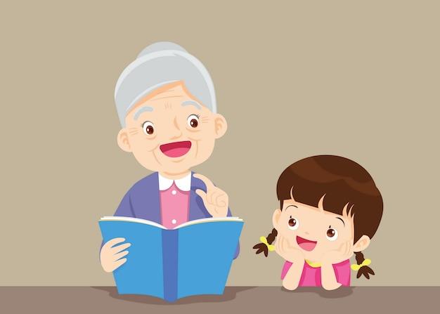 Бабушки и дедушки с внуками читают