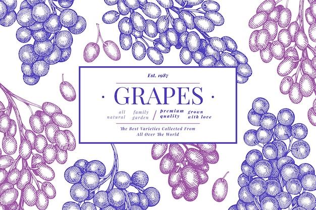 Шаблон оформления винограда. рисованной иллюстрации ягод винограда.