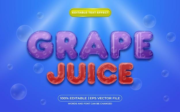 グレープジュース編集可能なテキスト効果液体スタイル