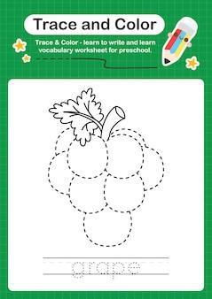 子供のためのブドウのトレースと色の就学前のワークシートは、書く練習をします