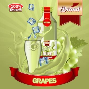 Шаблон рекламы для виноградных соков.