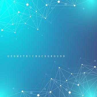グラフィック抽象的な背景コミュニケーション。ビッグデータコンプレックス。深さの視点の背景。複合線と点を含む最小配列。デジタルデータの視覚化。ビッグデータのベクトル図。