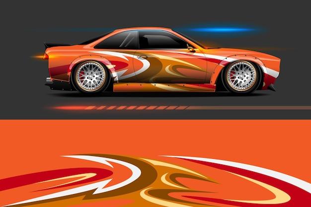 ブランディングとドリフトカラーリングカーのグラフィック抽象的なストライプデザイン