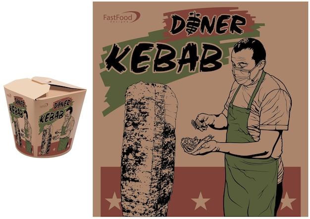 Doner kebab 표지의 그래픽 디자인