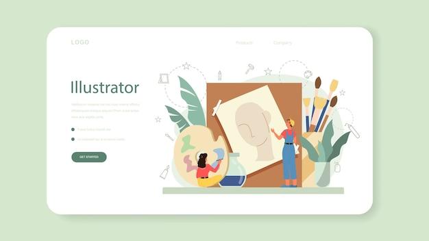 グラフィックデザイナー、イラストレーターのウェブバナーまたはランディングページ