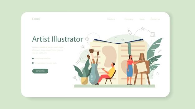 グラフィックイラストデザイナー、イラストレーターのウェブバナーまたはランディングページ。本や雑誌の絵を描くアーティスト、ウェブサイトや広告のデジタルイラスト。