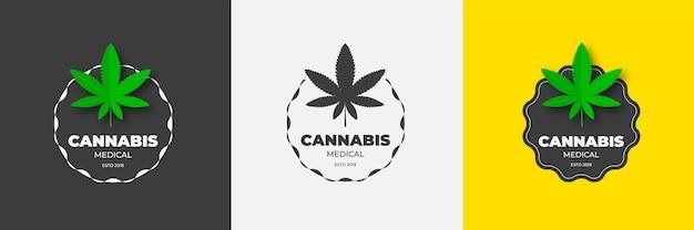 대마초 sativa와 indica 대마초의 의료용 마리화나 벡터 상징이 있는 그래픽 로고 디자인
