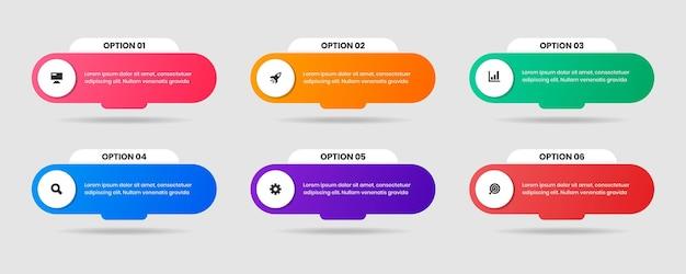 아이콘과 6 가지 옵션이있는 인포 그래픽 요소 디자인 템플릿의 그래픽