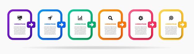 Графика шаблонов дизайна элементов инфографики с иконками