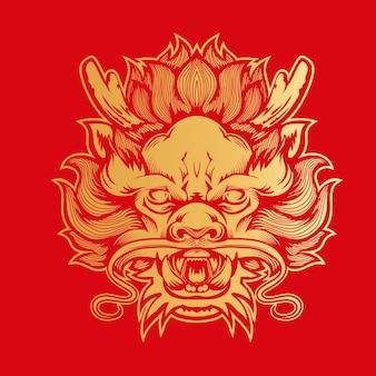 中国のドラゴンのグラフィックベクトルの頭