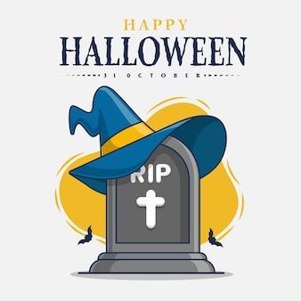 幸せなハロウィーンのお祝いのアイコンイラストと墓の墓石と魔女の帽子
