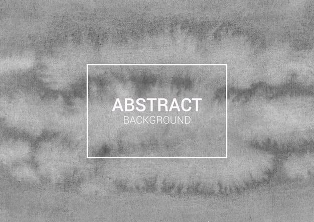 Серый абстрактный акварельный фон дизайн