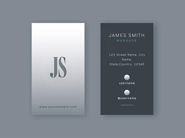 Серо-белый макет шаблона визитной карточки с двойным s