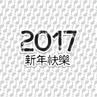 Illustrazione vettoriale di chines capodanno