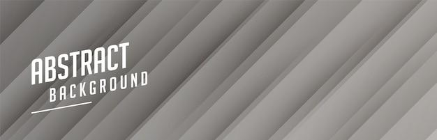 Серый баннер с узором в форме полосы
