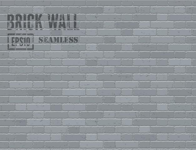 Серый гранж кирпичной стены бесшовный фон