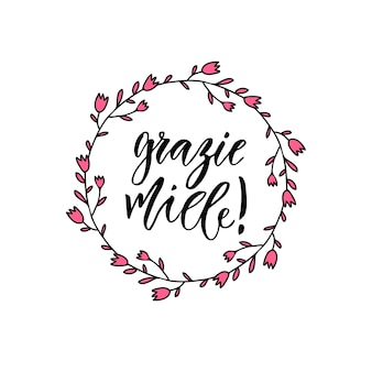 Grazie miele는 이탈리아어로 대단히 감사합니다. 영감 레터링 포스터 또는 배너