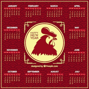 Great 2017 calendar with rooster
