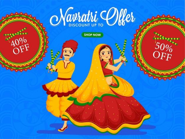 幸せなナヴラトリのインドのお祭りのお祝いのための素晴らしい割引セールバナーテンプレート。