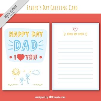 Великий день отца открытки с рисунками
