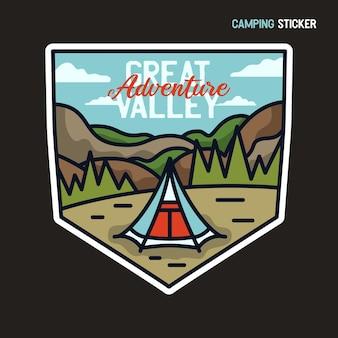 그레이트 밸리 모험 스티커 디자인