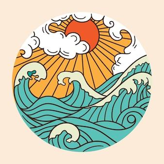 大波と太陽のイラスト