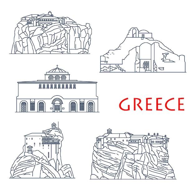 그리스 건축 건물, 고대 그리스 교회와 사원, 벡터 여행 랜드마크. 그리스 성 삼위일체와 성 니콜라스 수도원, 테살로니키의 아기아 소피아 사원 및 메갈로 메테오로