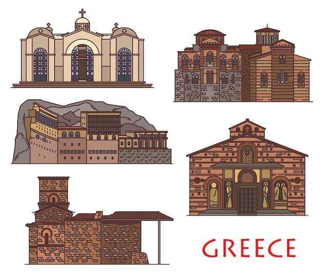 그리스, 아테네 건축, 교회 및 수도원