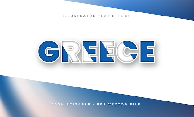 Редактируемый текстовый эффект греции с текстурой греческого флага