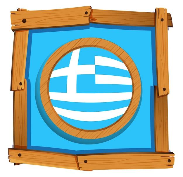 Флаг греции на круглой кнопке