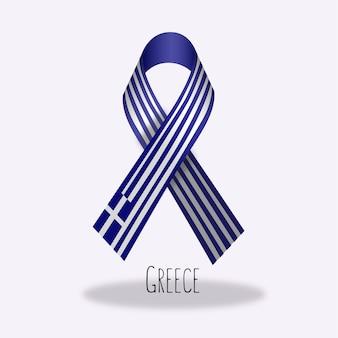 Greece flag ribbon design