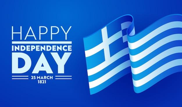 파란색 배경에 전통적인 컬러로 깃발을 흔들며 그리스 행복 한 독립 기념일 인사말 포스터. 1821 년 3 월 25 일 애국 혁명 개념. 국가 상징 평면 만화 벡터 일러스트 레이 션