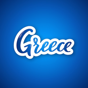 Greece paper cut sticker.