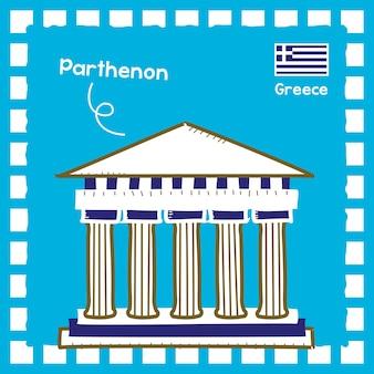 귀여운 스탬프 디자인으로 그리스 파르테논 신전 랜드마크 그림