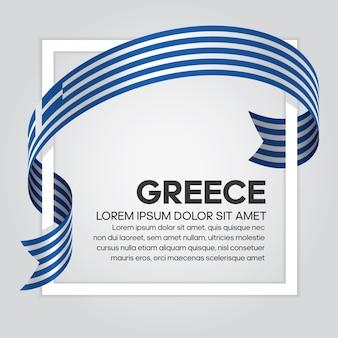 Флаг греции ленты, векторные иллюстрации на белом фоне