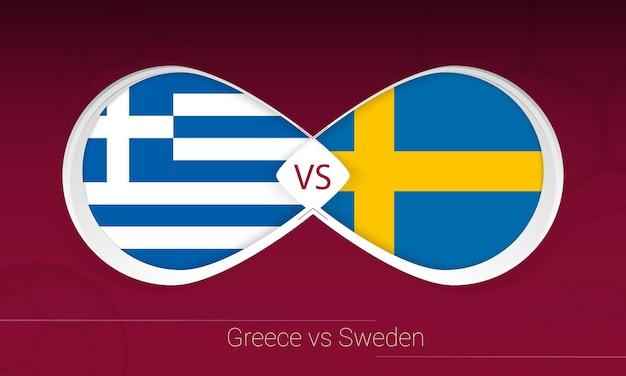 Греция против швеции в футбольном соревновании, группа b. против значка на футбольном фоне.