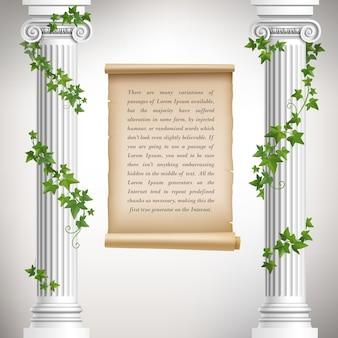 Греческие колонны дизайн фона